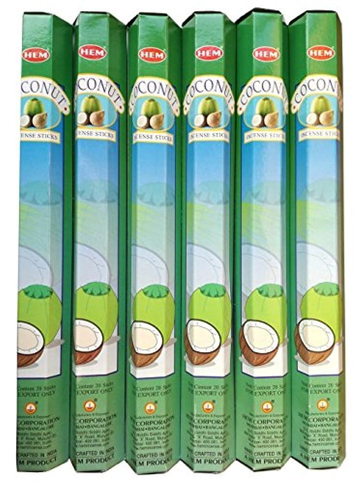 まろやかな潜在的なカタログHEM ココナッツ 6個セット
