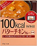大塚 マイサイズ バターチキンカレー 120g×10個