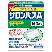 【第3類医薬品】サロンパスAe 140枚