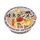 【販路限定品】寿がきや 岐阜タンメン 塩ラーメン 123g×12個
