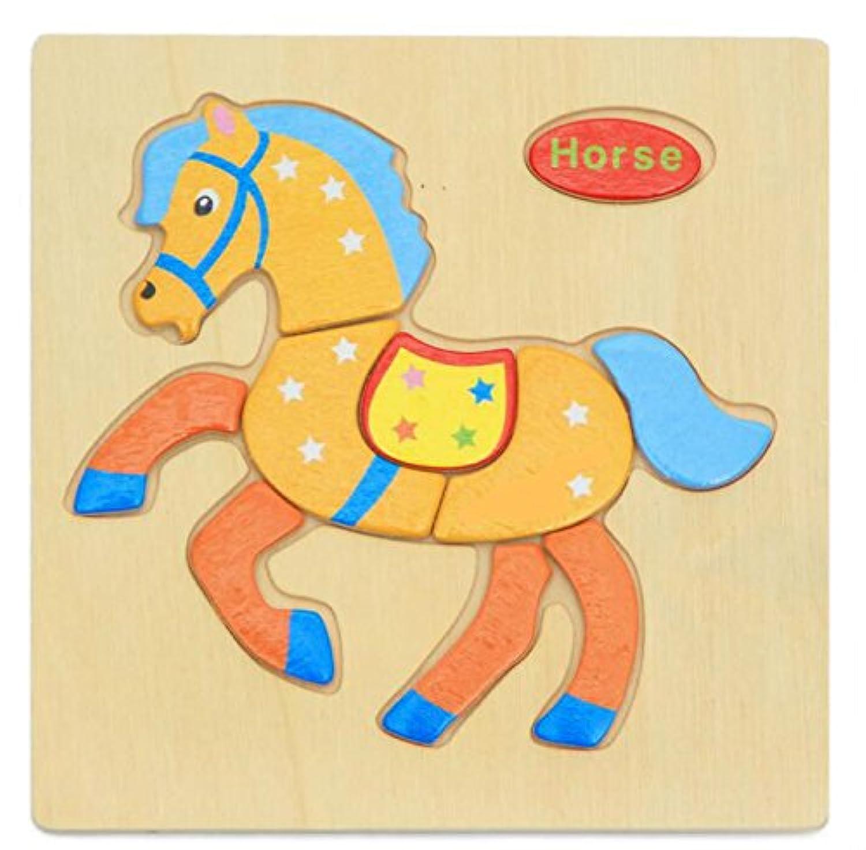 HuaQingPiJu-JP ブランドの新しい木製の教育的なパズルアーリーラーニング番号の形の色の動物のおもちゃ子供(馬)のための素晴らしいギフト
