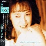 渡辺真知子 ゴールデンJ-POP THE BEST
