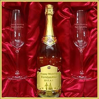 結婚祝いに名入れ金箔入りプレミアムスパークリングワイン&名入れペアシャンパングラスセット wgsgkblnc
