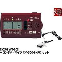 KORG (コルグ) 筝 専用チューナー 調べ WT-30K + コンタクトマイク CM-300-WHBK セット