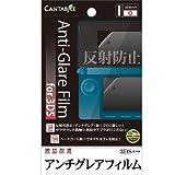 3DS用 液晶保護フィルム (アンチグレアタイプ)
