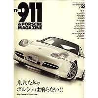 THE 911 & PORSCHE MAGAZINE (ザ 911 ポルシェ マガジン) 2007年 07月号 [雑誌]