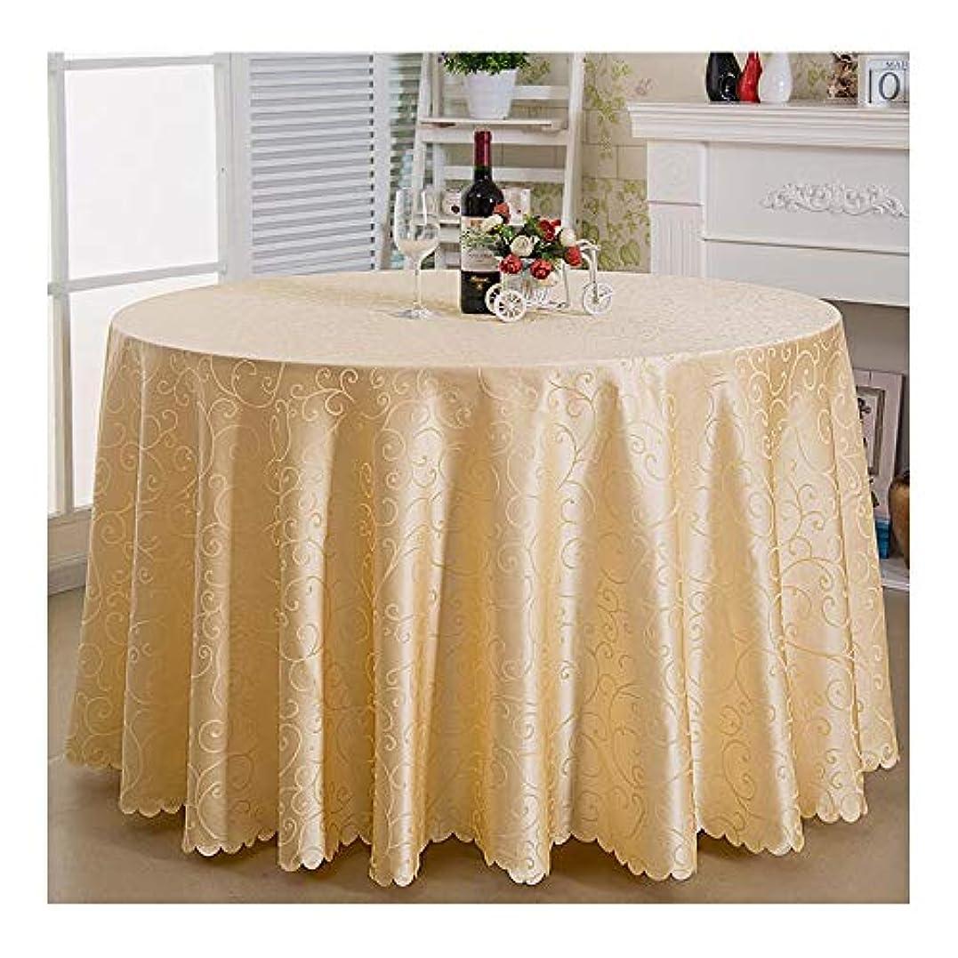 運動する膨らみ寄付するホテルの円形テーブルのテーブルクロスヨーロッパのテーブルクロスの生地のテーブルクロスホーム LUYIYI (Color : C, Size : 1.6m)