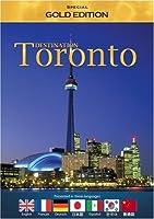 Destination Toronto [DVD] [Import]