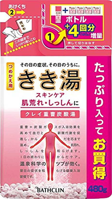 きき湯 クレイ重曹炭酸湯 つめかえ用480g 入浴剤 (医薬部外品)