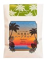 石垣島のハーブティー リュウキュウブレンド 5包