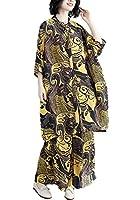セットアップ ドレス 2ピース ワイドパンツ シフォン ボヘミアン エアリー ゆったり エレガント K14797 (イエロー, M)