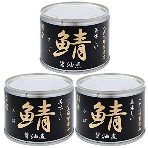 伊藤食品 美味しい 鯖 醤油煮 190g × 3缶