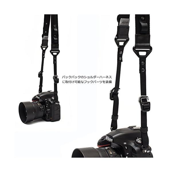[ベルーフ] カメラストラップGIBBON ...の紹介画像20