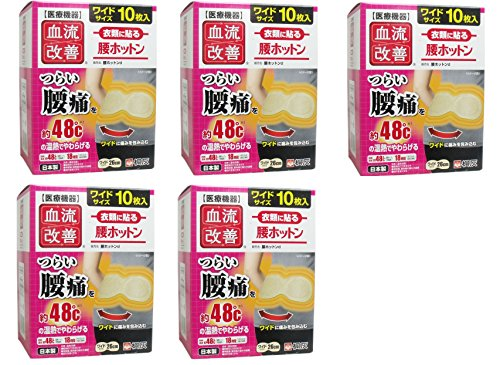 [해외]오동 나무 재 화학 혈류 개선 허리 홋톤 10 매입 × 5 개 세트/Kiriwashi chemistry blood flow improvement waist Hotton 10 pieces × 5 pieces set