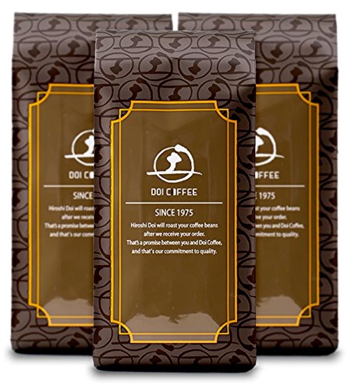 「希少ロット」の味わいを愉しむ銘柄3点セット(2019年4月)【豆のまま】 土居珈琲 コーヒー豆 珈琲豆
