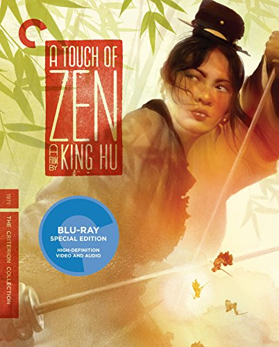 Criterion Collection: Touch of Zen / [Blu-ray] [Import]