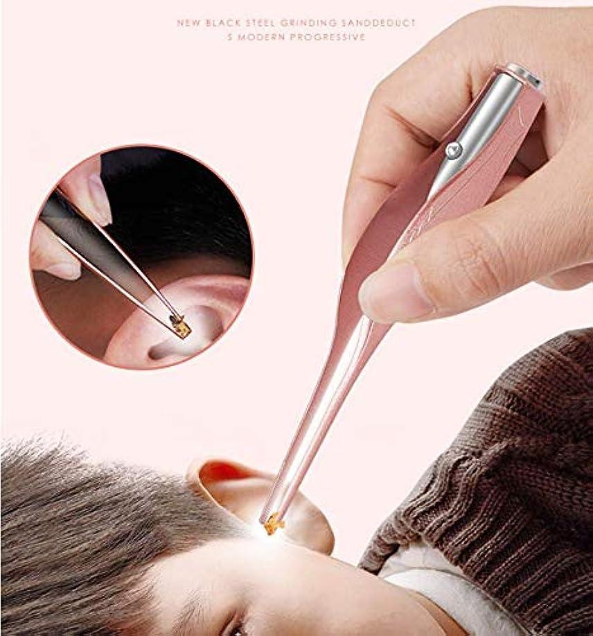 LEDライト付き耳かき ピンセットローズゴールド 耳掃除 子供用 極細先端 ステンレス製 ピンセットタイプ ミミ光棒 はっきり見える
