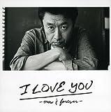 I Love U: Now & Forever