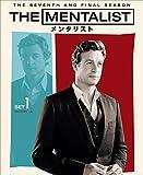 THE MENTALIST/メンタリスト<ファイナル・シーズン> 前半セット[DVD]
