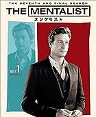 THE MENTALIST/メンタリスト 前半セット(2枚組/1~8話収録)