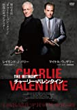 THE HITMAN チャーリー・バレンタイン[DVD]