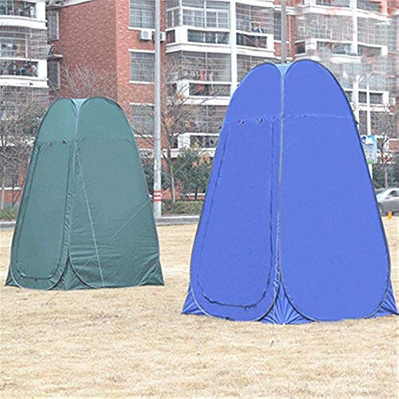 溶けた応じるアカデミックMercuryGo テント キャンプテント 防水 アウトドア 軽量 テント 花見 運動会 海 登山用 窓付き入浴用シャワーテント 移動式トイレテント 専用収納袋付き