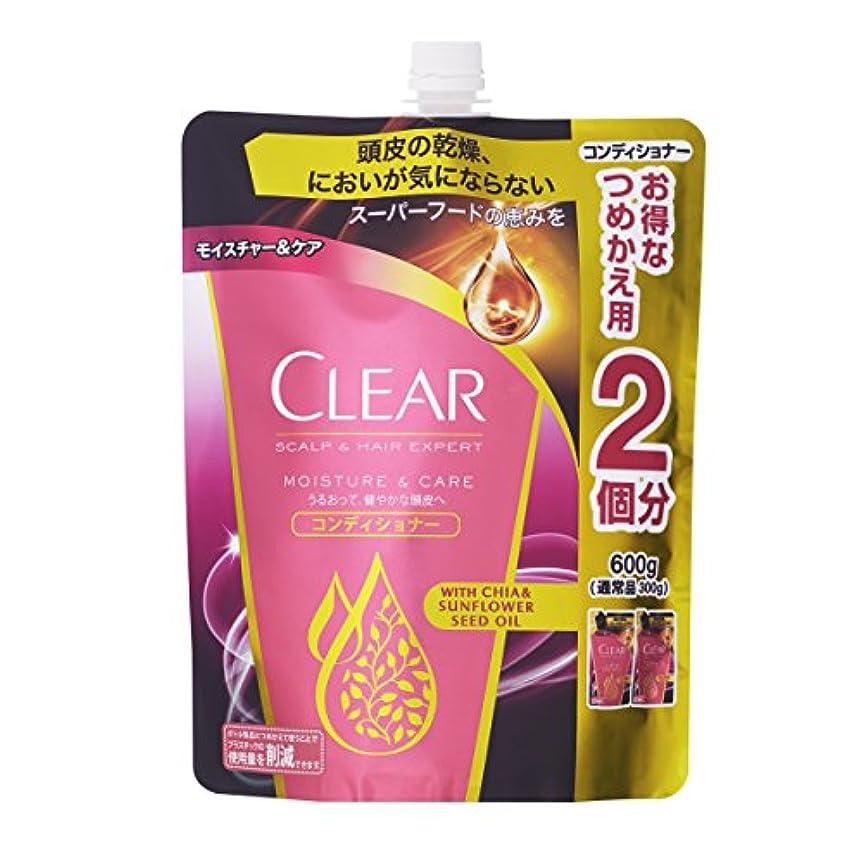 クリア モイスチャー&ケア コンディショナー つめかえ用 (うるおって、健やかな頭皮へ) 600g