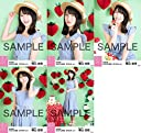 【横山由依】 公式生写真 AKB48 2019年04月 vol.1 個別 5種コンプ