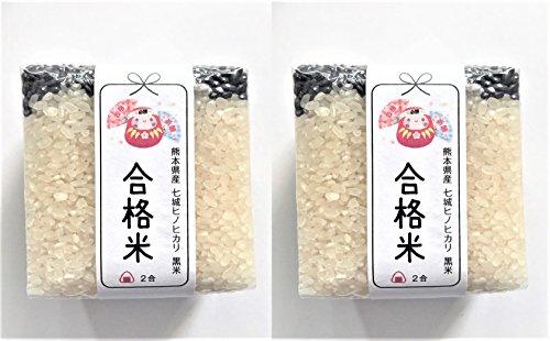 黒米 W ブレンド 熊本県産 1kg ( 500g × 2袋 ) 食物繊維 βグルカン ポリフェノール 真空パック 1k
