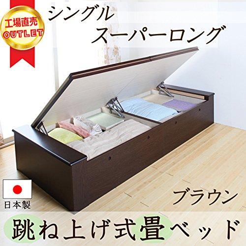 跳ね上げ式畳ベッド スーパーロングタイプ シングル ブラウン色