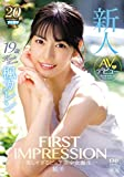 FIRST IMPRESSION 130 純美 アイデアポケット [DVD]