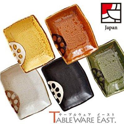 テーブルウェアイースト 蓮根 小皿 長角型 5色1個ずつセット