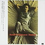 Nadja2-男と女- (+additional track) (SHMCD) 画像