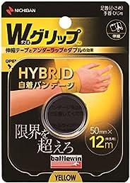 バトルウィン Wグリップ 黄色 50mm×12m 足首(小さめ)・手首・ひじ用 テーピング