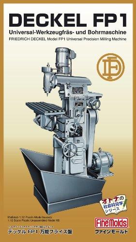 デッケルFP1 万能フライス盤 (1/12 プラスチックモデル組み立てキット オトナの社会科見学シリーズ 15502)