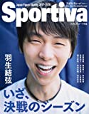 Sportiva 羽生結弦