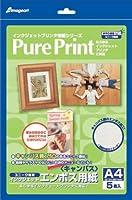 ジョーコーポレーション IJPP-EB1-005 IJエンボス用紙(キャンバス) A4 5枚入