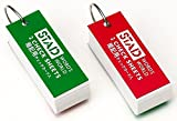 クツワ STAD 暗記単語カード 1個 中 SC211