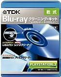 TDK ブルーレイ クリーニング・キット(レンズクリーナー+ディスククリーナー) 乾式 BD-LC2H