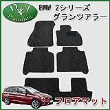 D.Iプランニング カー フロアマット 日本製 【 BMW 2シリーズ グランツアラー F46 】 【 織柄黒 】 2series46_ok