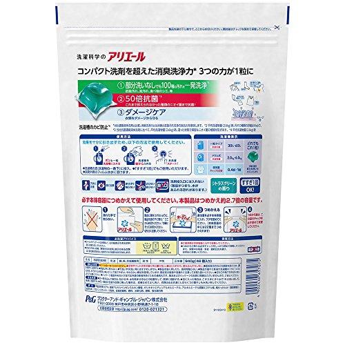 『【ケース販売】 アリエール 洗濯洗剤 液体 パワージェルボール 詰め替え 超お得サイズ 940g (48個入り)×6個』の5枚目の画像