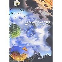 ~史上最強の移動遊園地~ DREAMS COME TRUE WONDERLAND 2003