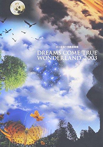 『DREAMS COME TRUE WONDERLAND』は史上最強の○○?!過去の動画をチェック!の画像