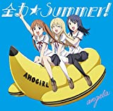 全力☆Summer! (TV size version)-angela