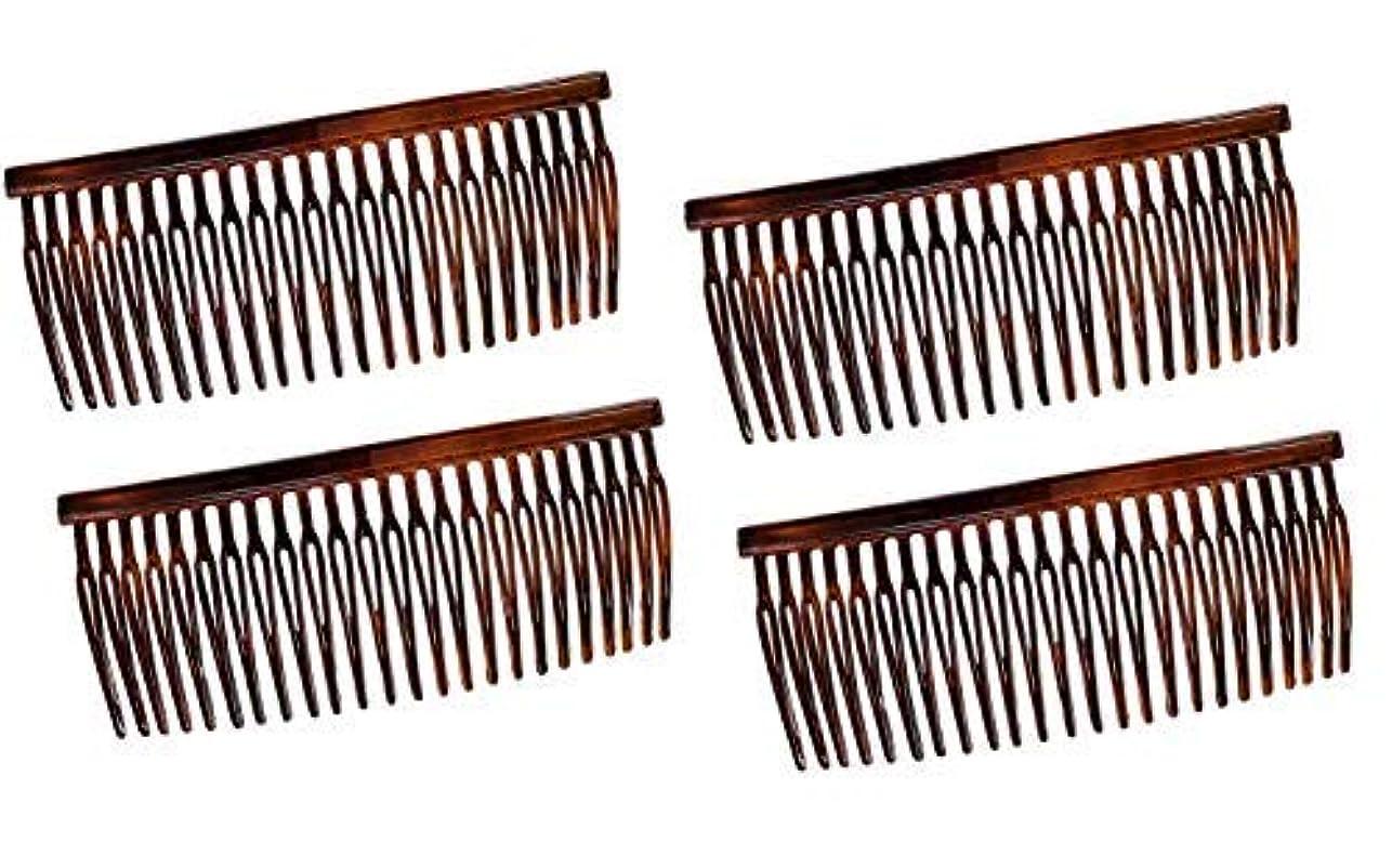 恩恵乱用立法Parcelona French Large 3.5 Inches Glossy Tortoise Shell Celluloid Good Grip Updo Hair Side Combs 4 pcs [並行輸入品]