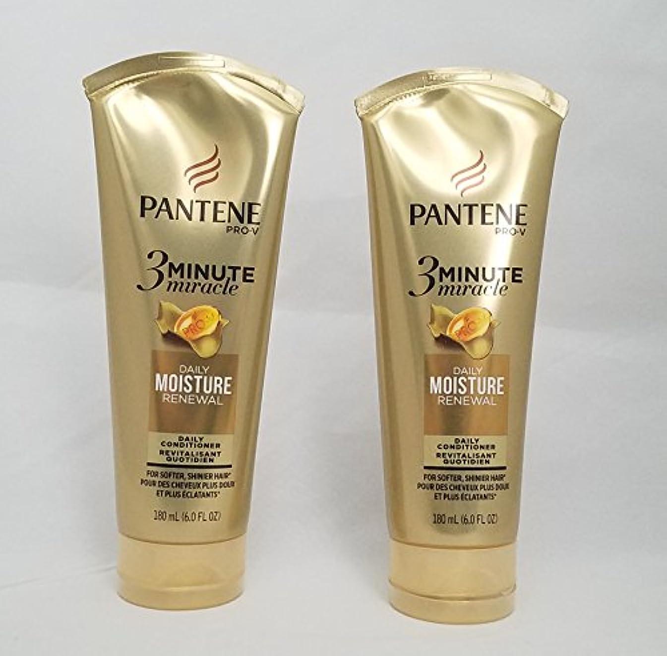 カメボンド正統派Pantene モイスチャーリニューアル3分ミラクルディープコンディショナー、6液量オンス、2パック