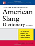 McGraw-Hill's Essential American Slang (Essential (McGraw-Hill))