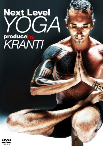 Next Level YOGA produce by KRANTI [DVD]