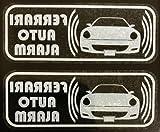 フェラーリ 612 スカリエッティ セキュリティ ステッカー fe006w - 580 円