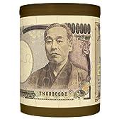 48ピース ジグソーパズル パズルDE貯金箱  百万円